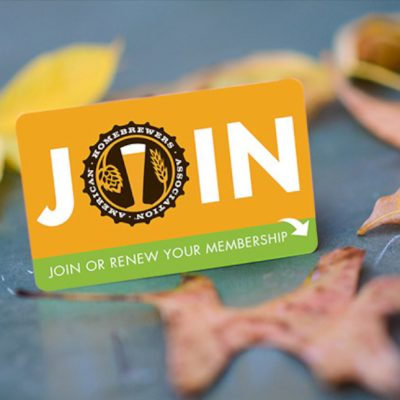 american homebrewers association gift card